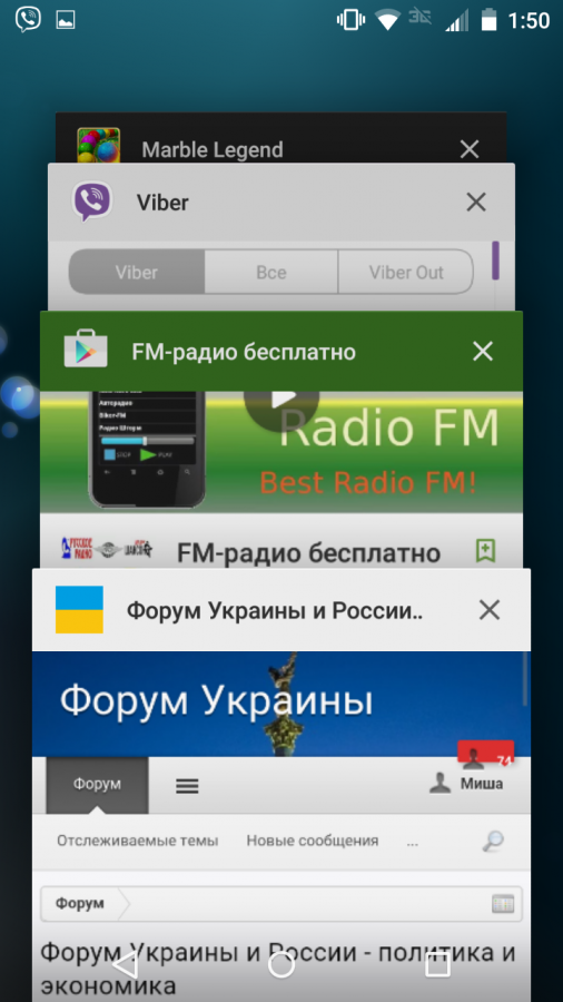 Screenshot_2015-11-21-01-50-41.png